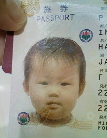 パスポート